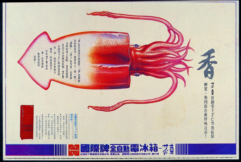 1988-2第十一屆時報廣告獎(NP)銀牌獎.jpg
