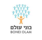 bonei_olam_logo.jpg