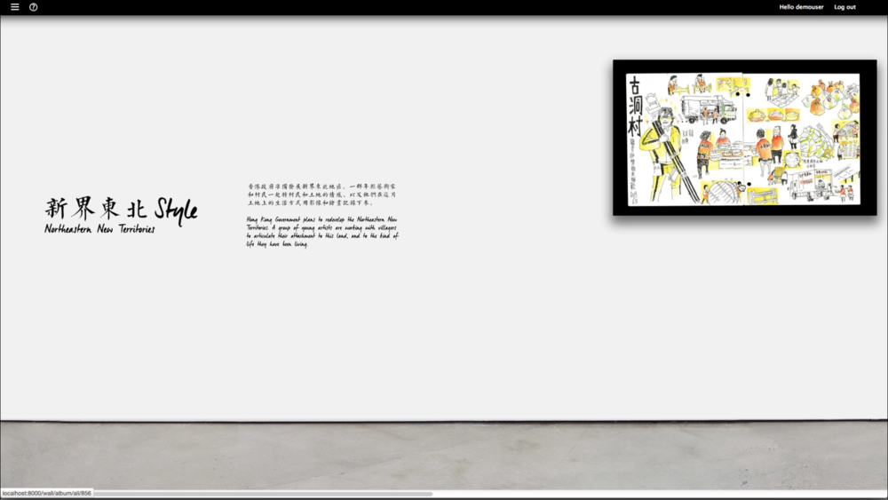 9. Displaying the content on the wall