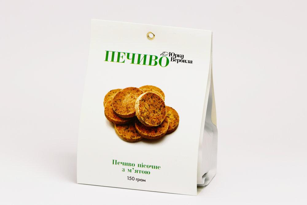 Печиво пісочне з м'ятою