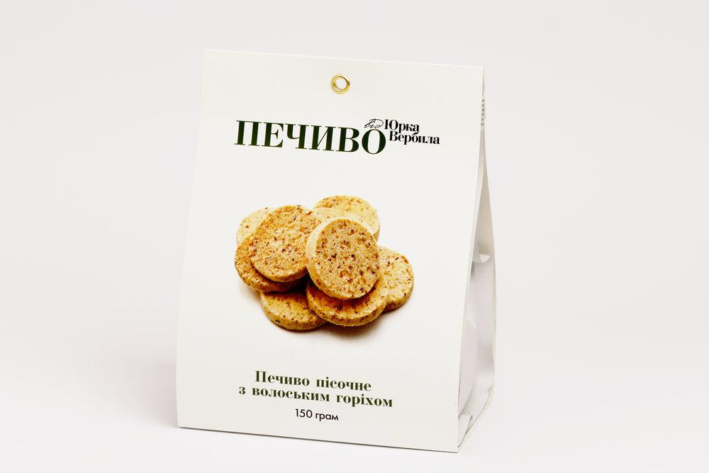 Печиво пісочне з волоським горіхом