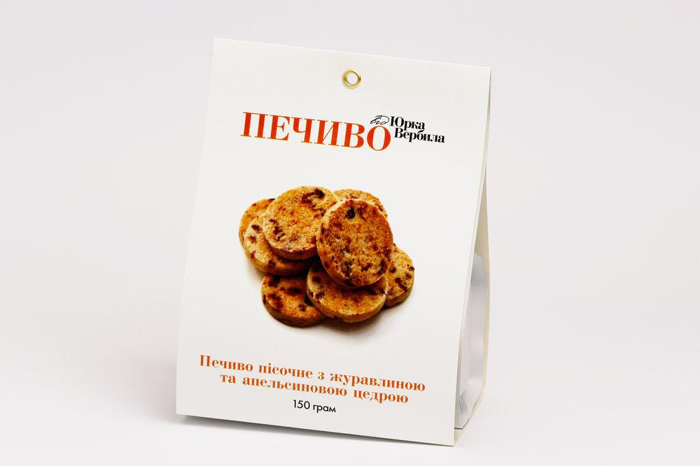 Печиво пісочне з журавлиною та апельсиновою цедрою