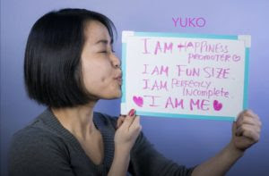YUKO KUDO - I AM ME via Swirl Nation Blog