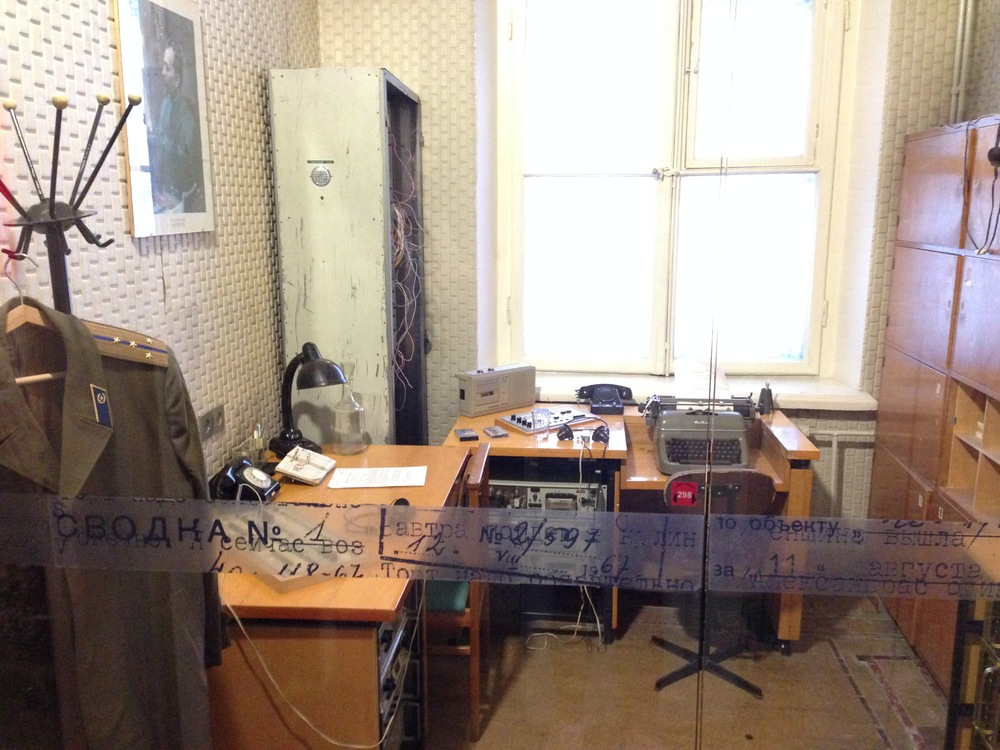 An office at the old KGB headquarters has been preserved so that museum-goes can have a look at a working environment for some of the agents.