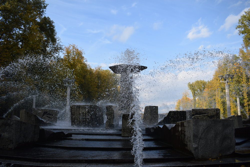 The fountain at Victory Park.