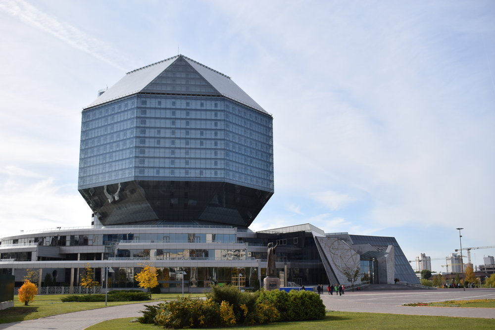 A public library, or headquarters of the Galactic Empire?