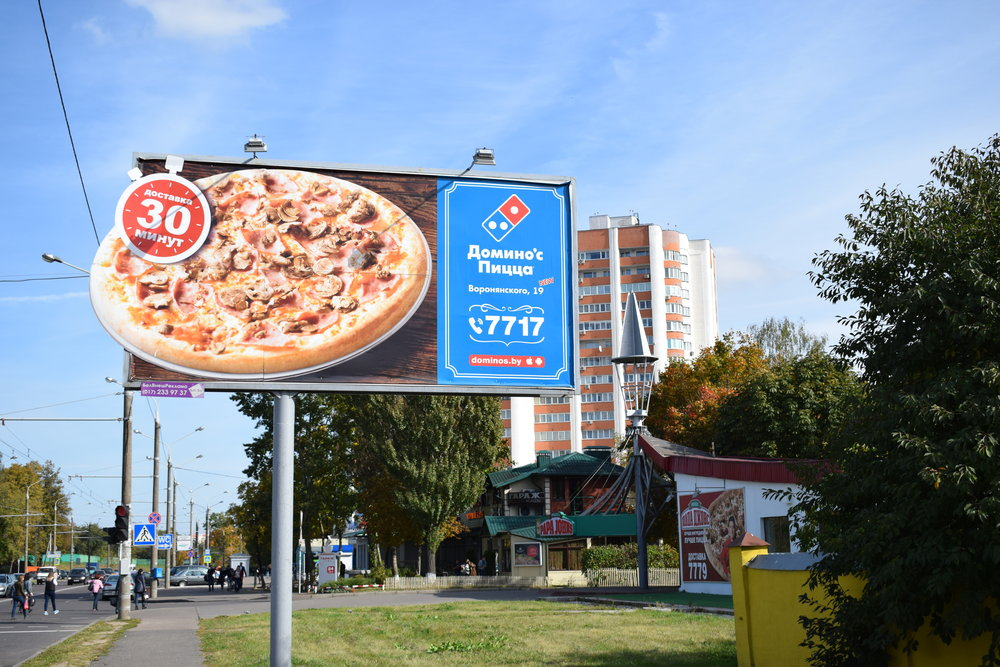 Don't fancy trying the local cuisine? Not to worry, as the likes of Dominos and Papa John's can literally give you a slice of home comfort.