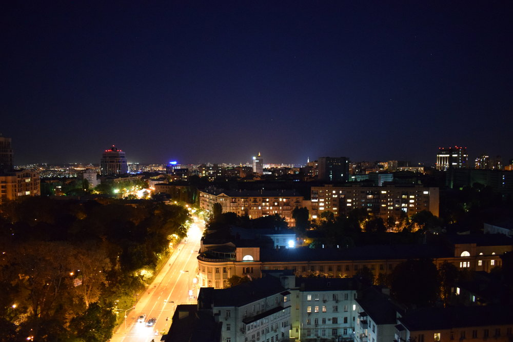 The stunning view from our hotel room in Kiev.