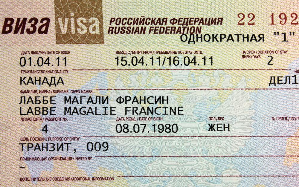 A Russian transit visa. Image credit:  Magalie L'Abbé / Flickr