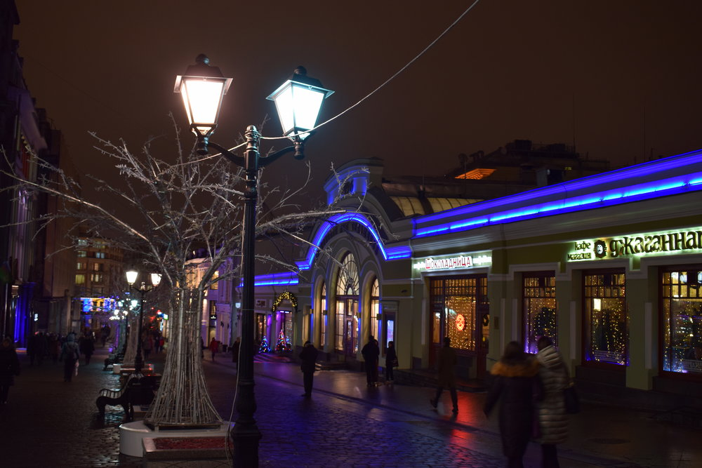 Moscow-Street-Centre-Night
