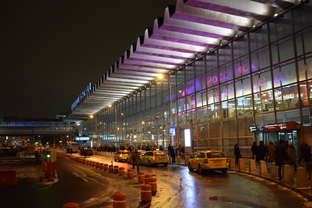 Outside one of the terminals at Domodedovo International Airport.