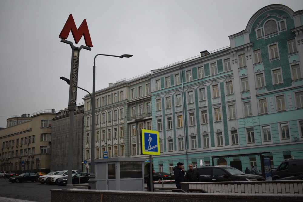 Moscow-Metro-Sign-Street