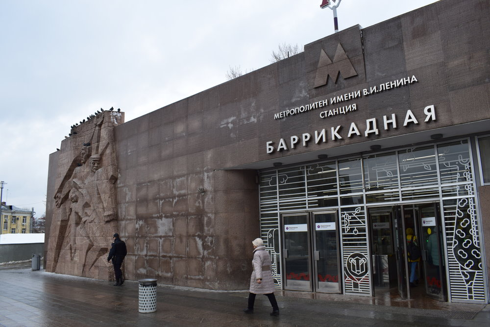 Two bins stand outside one of Moscow's Metro stations.