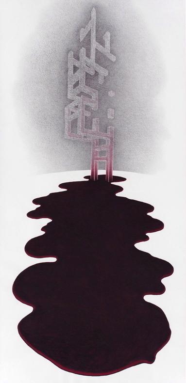"Urban Memorial (2003)  charcoal, acrylic, hand embossing  79"" H x 38"" W"