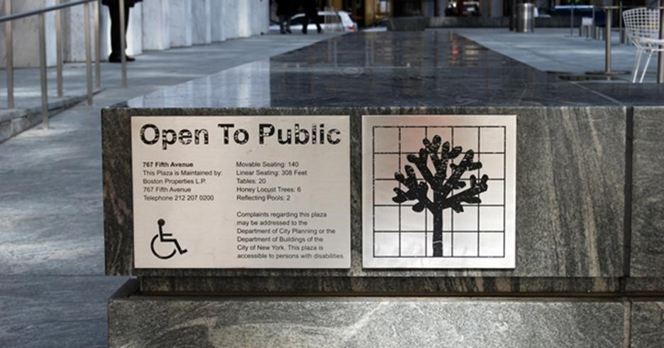 New York City now requires signage to identify public-private spaces. The, um, shrubbery is the program logo, so it's easy to recognize places that are open to the public.