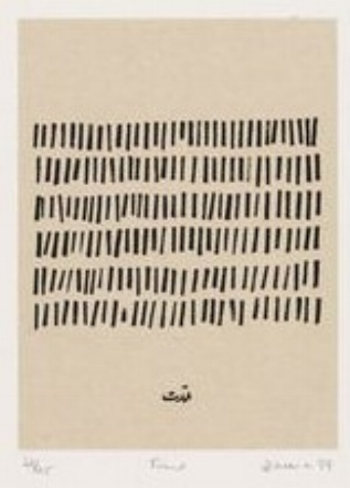 Time, from Zarina Hashmi's series Home is a Foreign Place