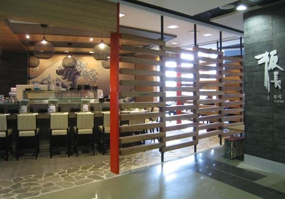 Itacho Sushi Restaurant, Sydney Airport