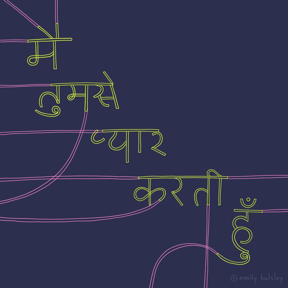 100days-Day72-Hindi.jpg