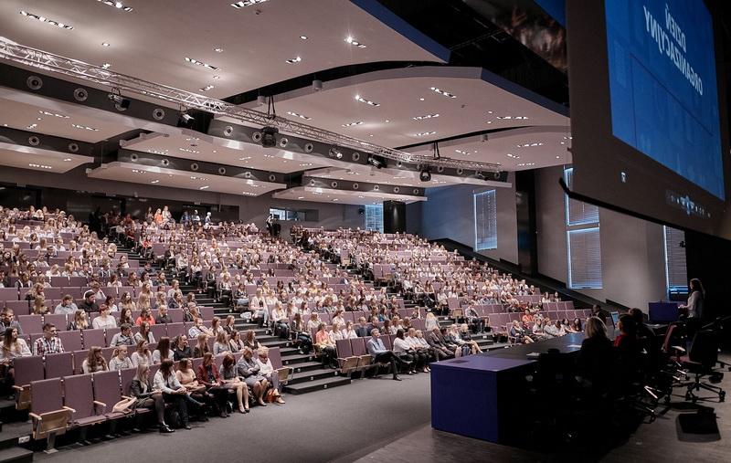 Auditorium-a.jpg