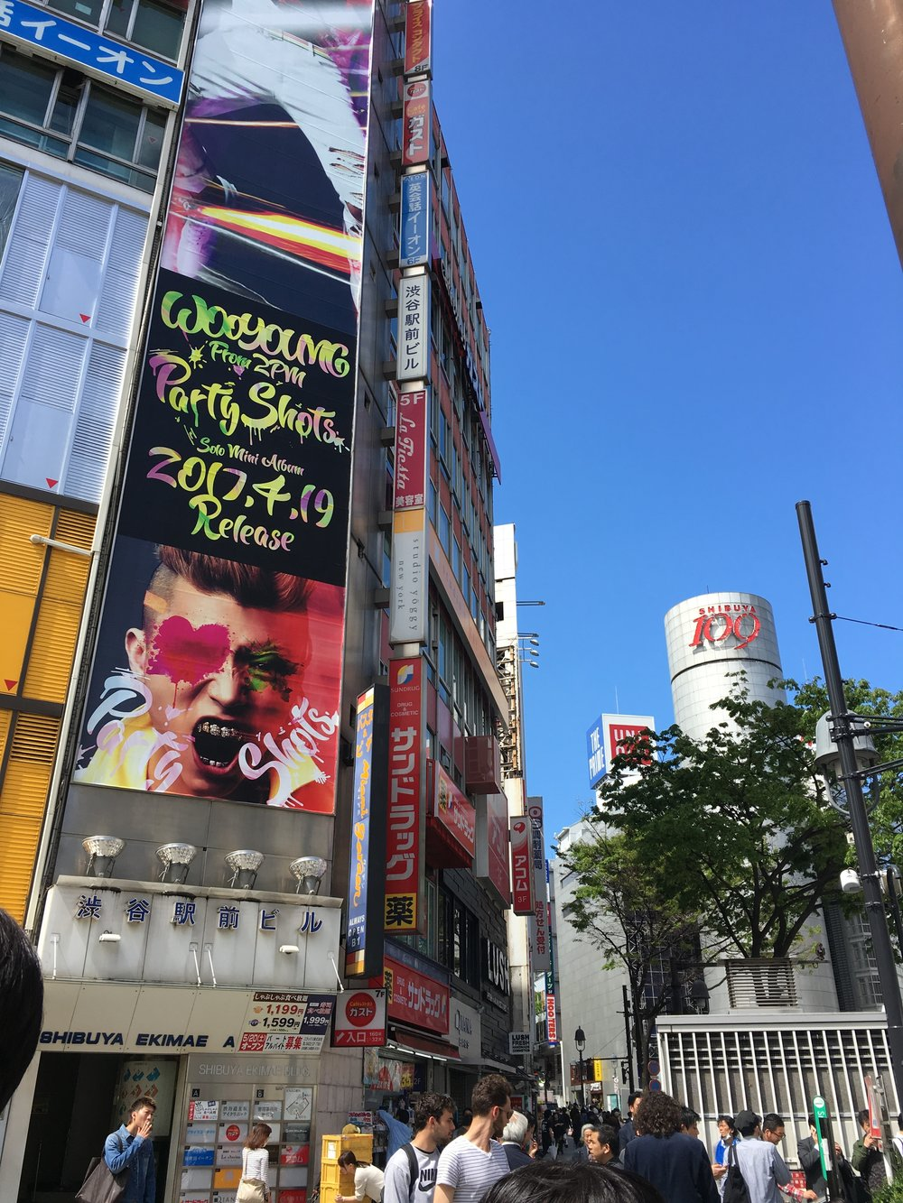 Shibuya neighborhood of Tokyo