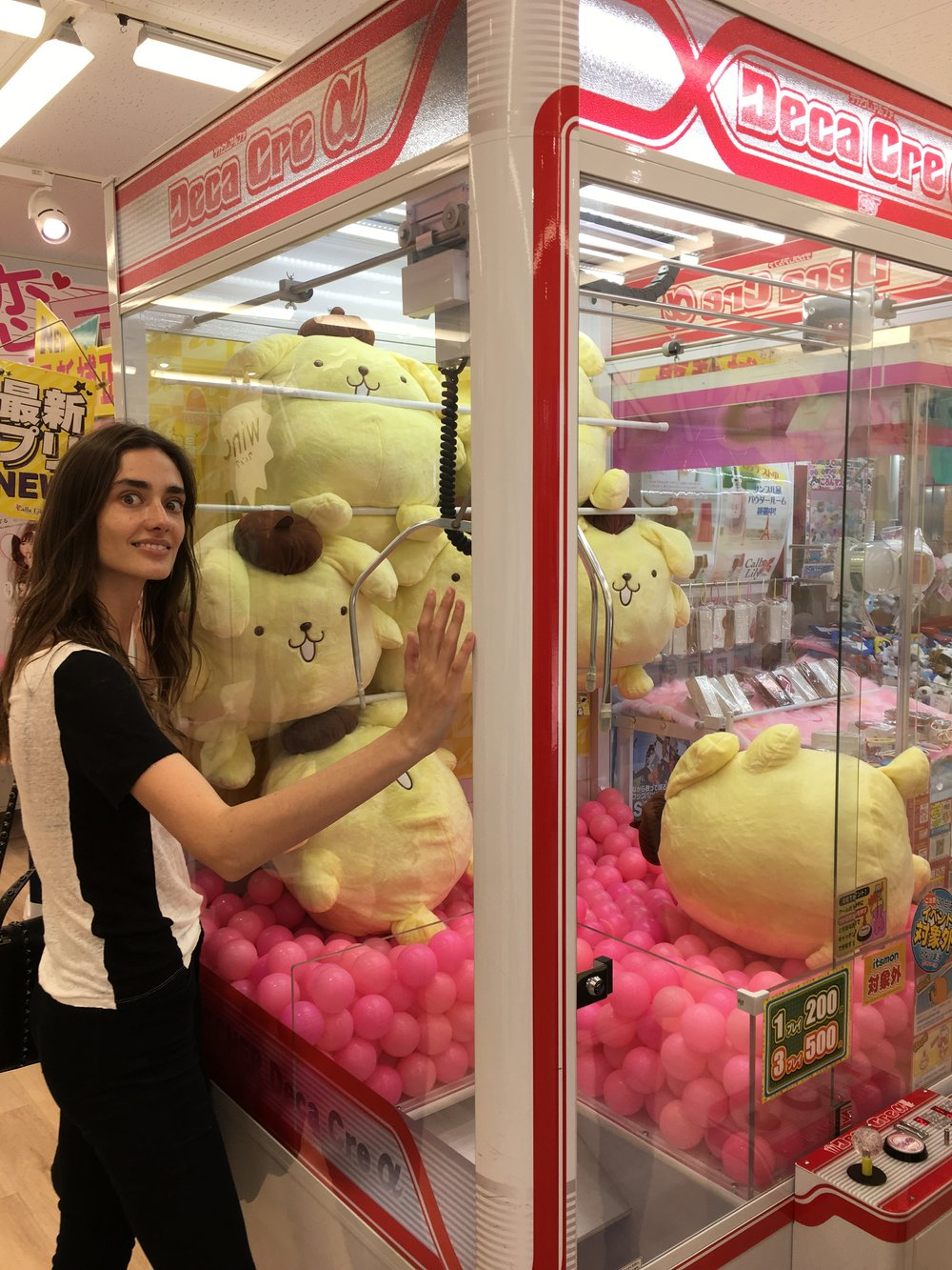 Fishing for Rilakkuma's. We spent six dollars on failed attempts.