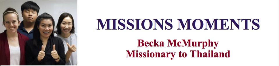 Becka McMurphy.png