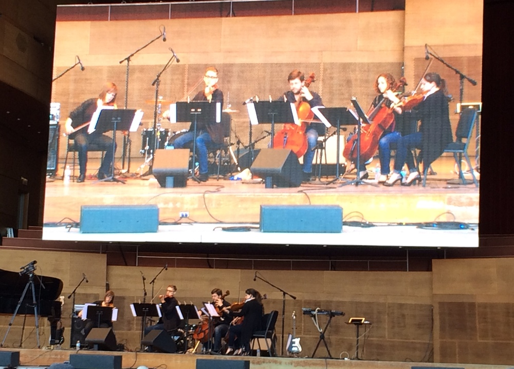 Sometimes the world asks you to play in Millennium Park with someone more famous than you.