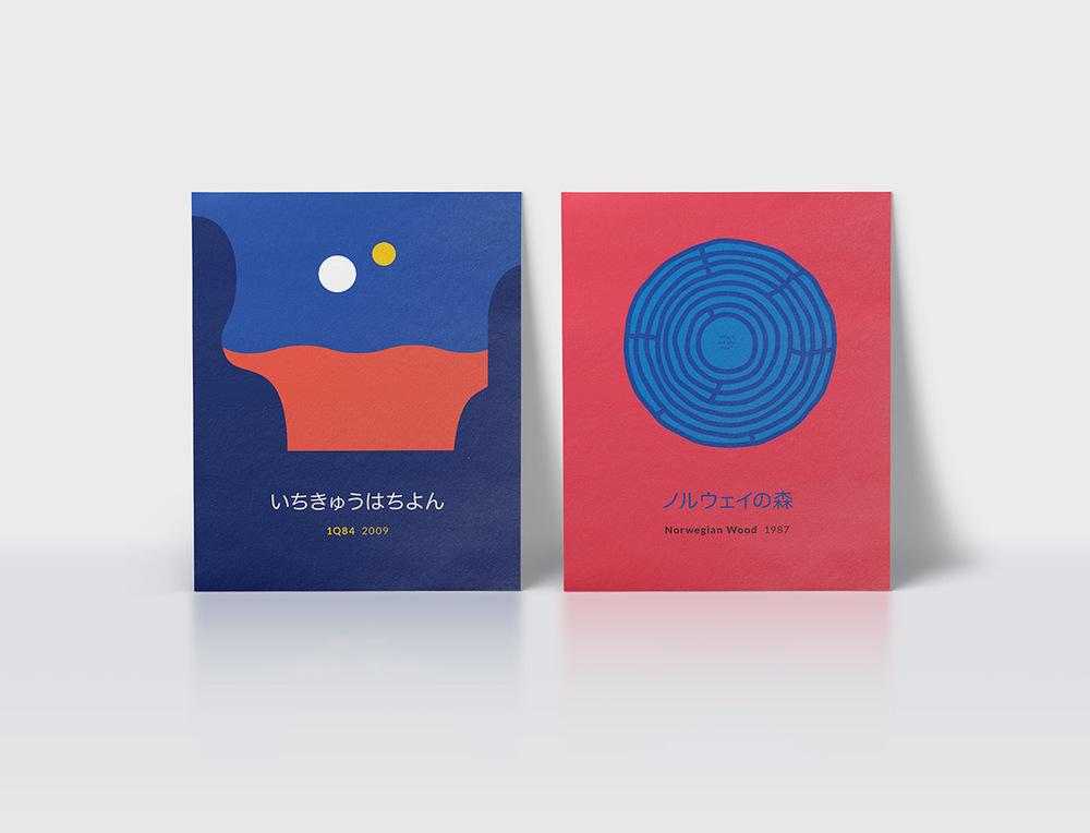 amir-mostofi-book-posters-1.jpg