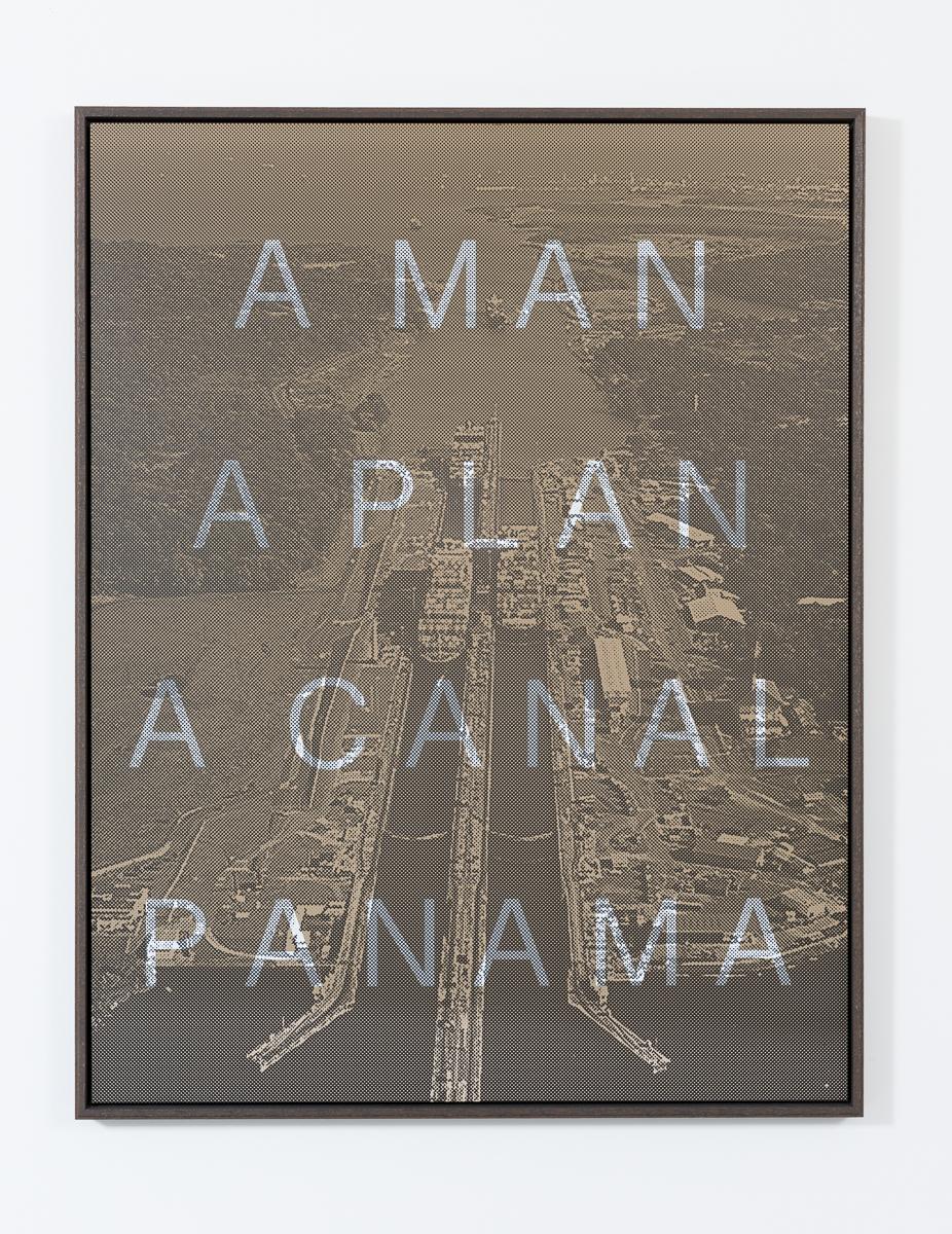 A MAN A PLAN A CANAL PANAMA