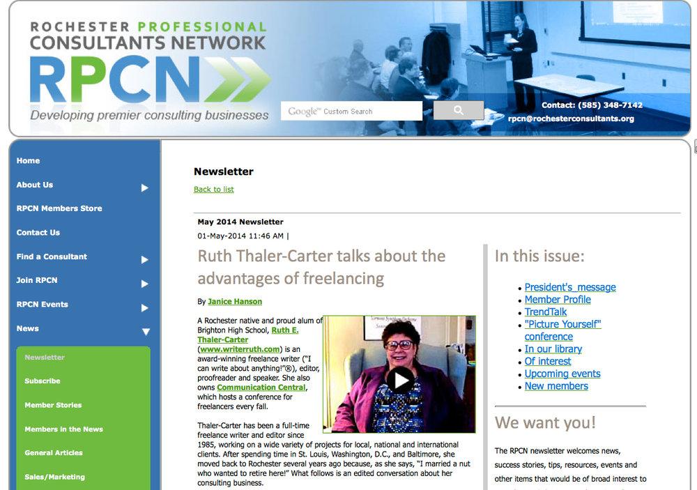 RETC in RPCN NL intro.jpg