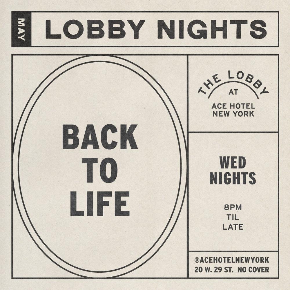 lobbynights.jpeg