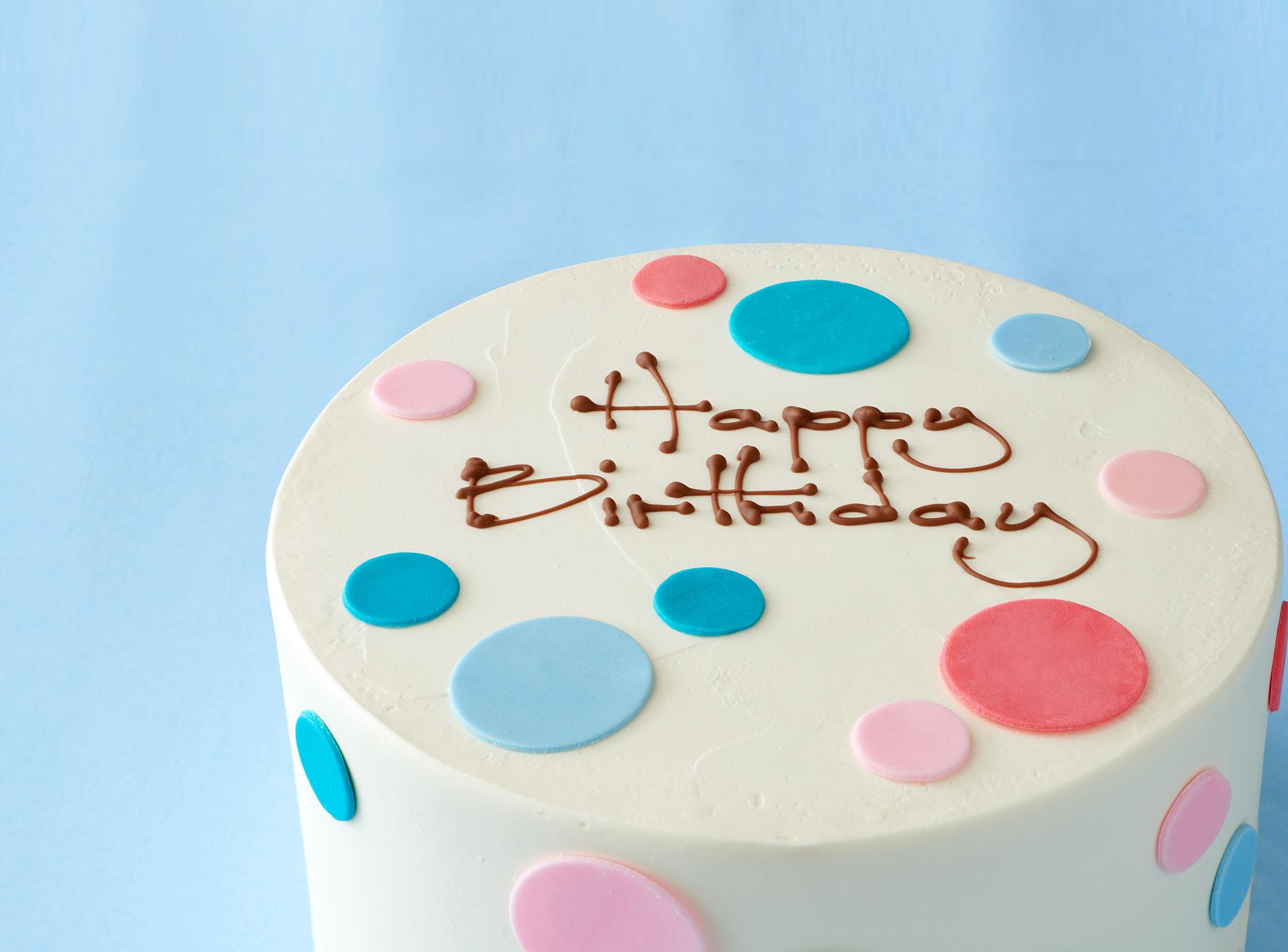 Signature Cakes Bittersweet