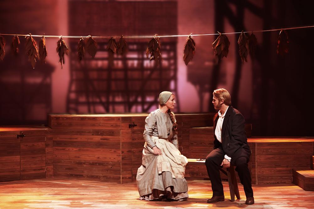 Esaura, Frederica Theater