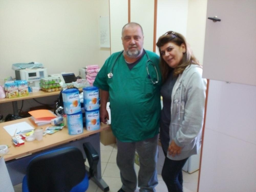 Doctor Bassar and Baby Powder