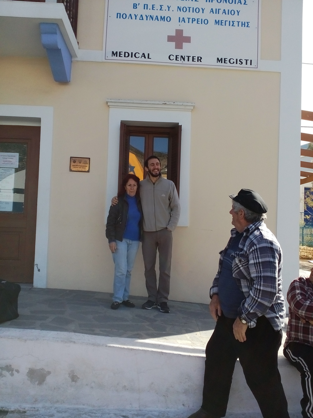 Despina and Yiannis the Doctor outside the Medical Center
