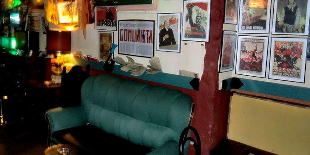 Best Bars Lisbon ~ Loucos & Sonhadores