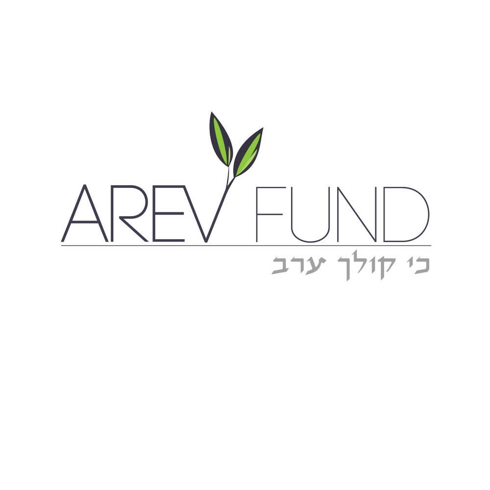 arev-logo-final.jpg