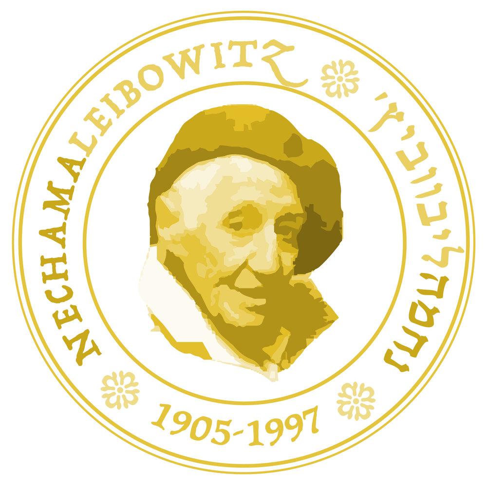 Nechama Leibowitz