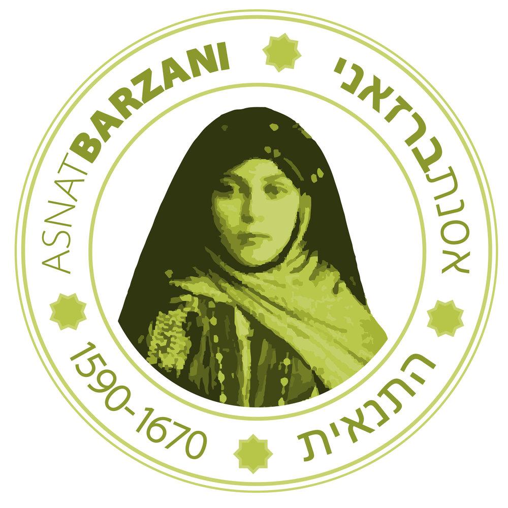 Tanait Asnat Barzani