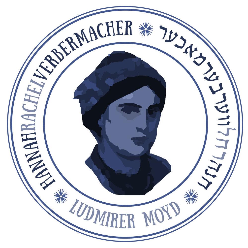 Hannah Rachel Verbermacher