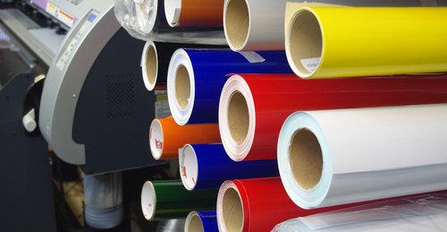 Vinyl-rolls.jpg