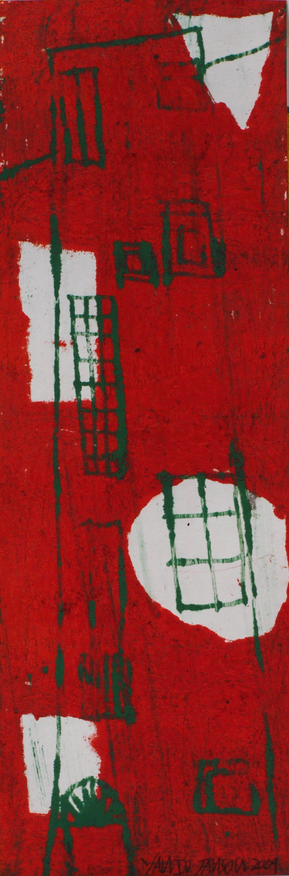 RED HOUSES, MONOPRINT, 12 X 38CM
