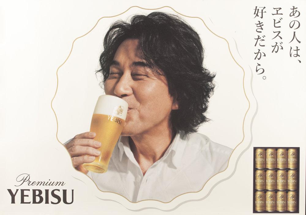 cut1_022.jpg