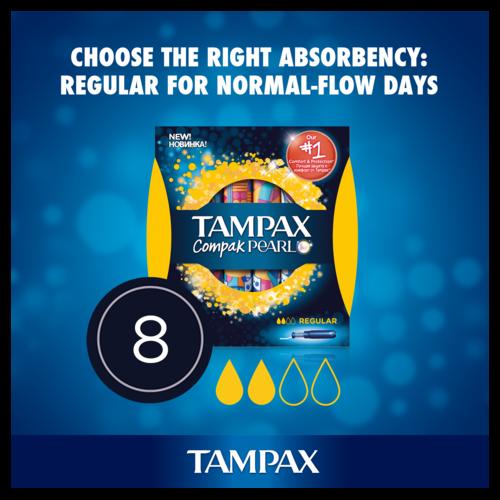 Tampax_CompakPearl_Regular_Tampon_Menstruation_SI01_8ct.png