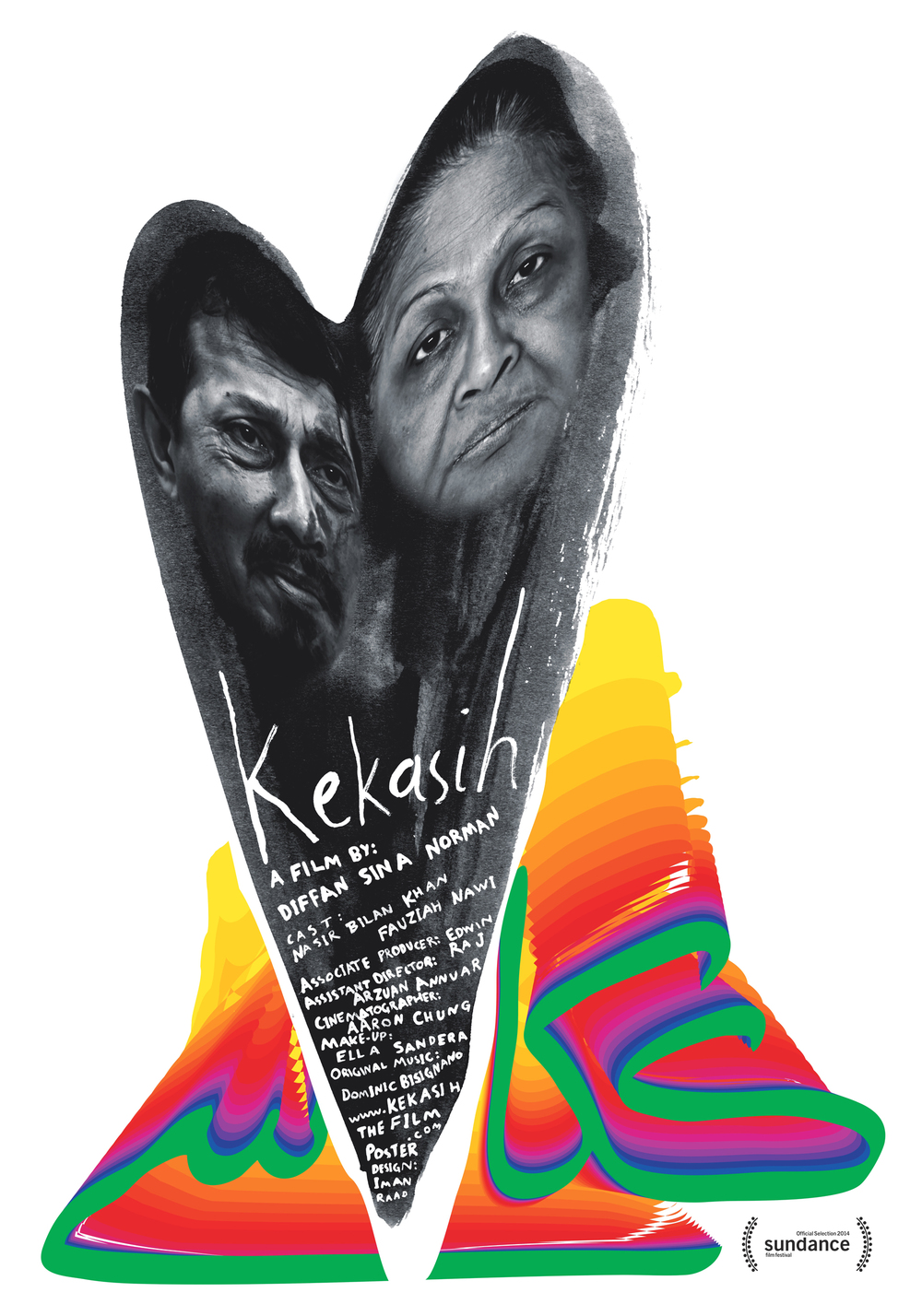 Kekasih poster by  Iman Raad .