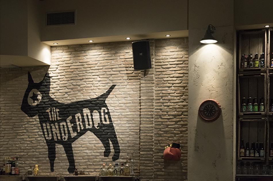 underdog-cafe-athens
