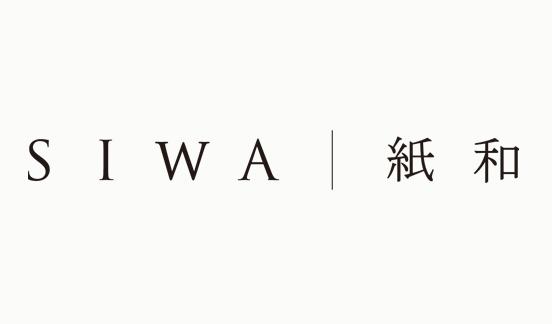 siwa_logo_2.jpg
