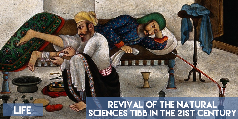 Tibb was once the most prominent medicinal form in the middle-east, it has now been reduced to a pseudo-science of sorts. We take a look at this ancient tradition and discover its revival in the 21st century.