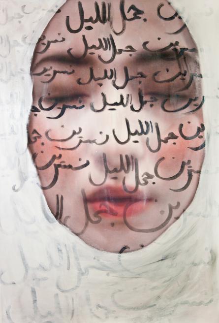 Nasreen Sheikh Jamal Al Lail