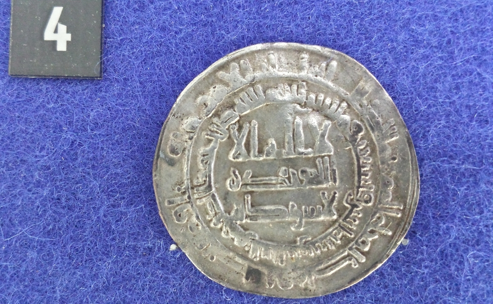 Islamic coins 2.jpg